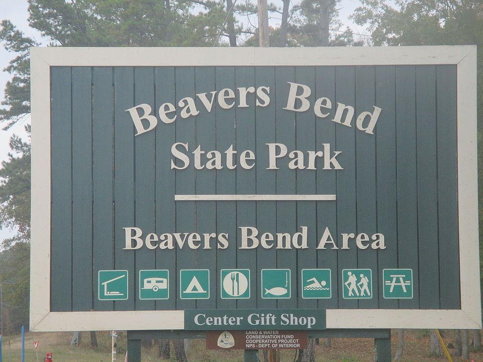 Beavers bend entrance